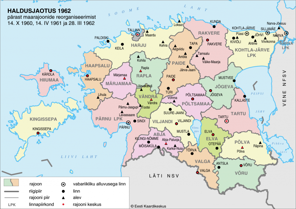 Haldusjaotus 1962 pärast maarajoonide reorganiseerimist