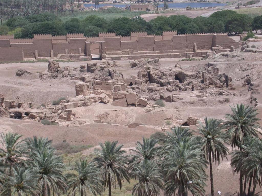 Babüloni linna varemed