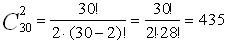 permutatsioonvalem3