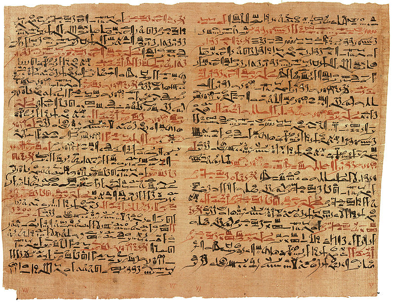 Egiptuskiri