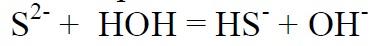 Anorgaaniline keemia25