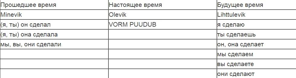 venek37
