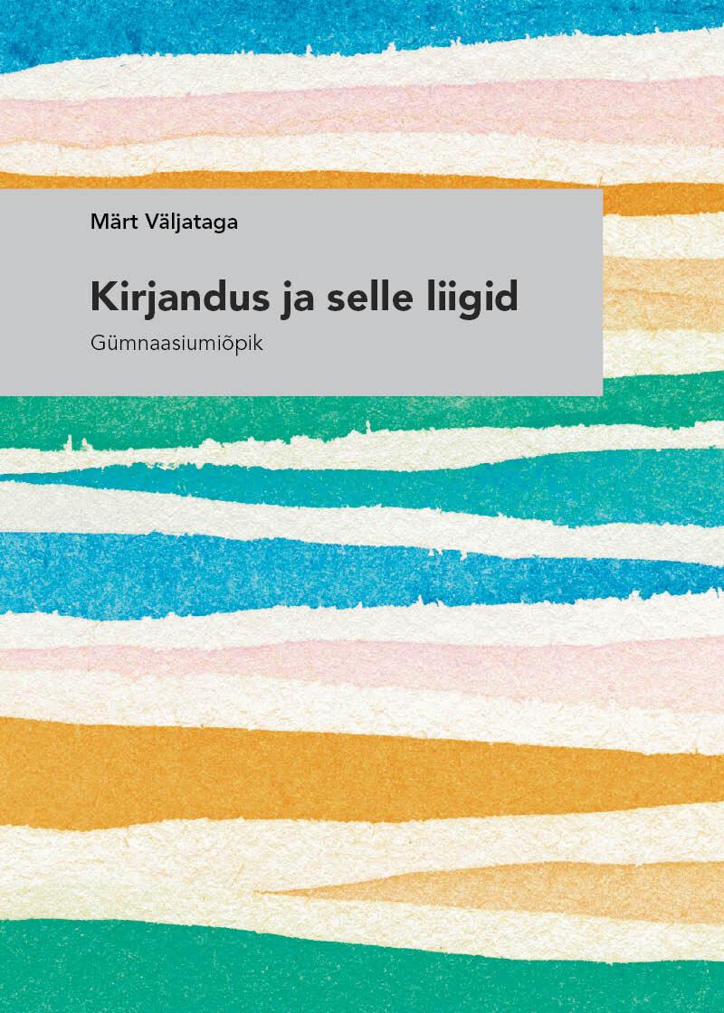 """Esikaas õpikule """"Kirjandus ja selle liigid"""". Autor Märt Väljataga"""